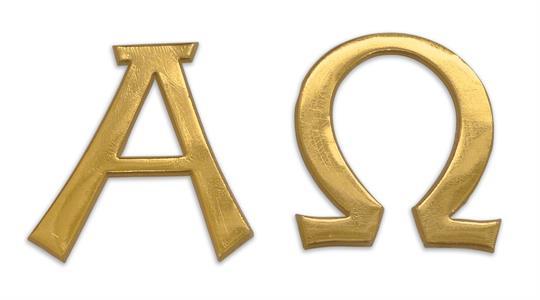 "Ostersymbole ""A"" und ""O"", gold"