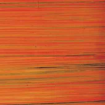 Verzierwachsplatte, gold, orange bemalt