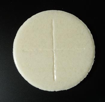 Priesterhostien mit Kreuz weiß , 67 mm