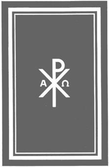 "Purificatorium, Motiv ""PX"""