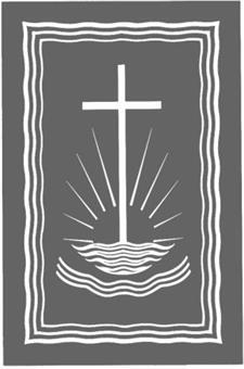 """Purificatorium, Motiv """"Kreuz"""""""